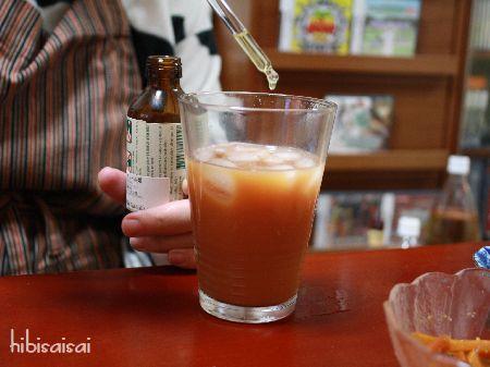 カシスオレンジにアブサンを追加