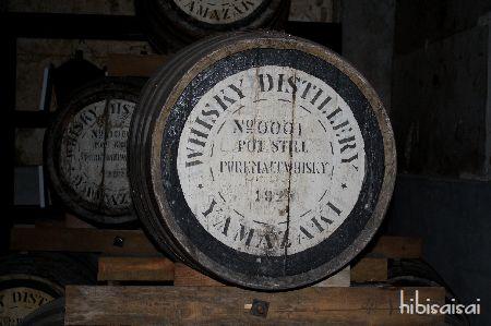 1924年原酒の熟成樽