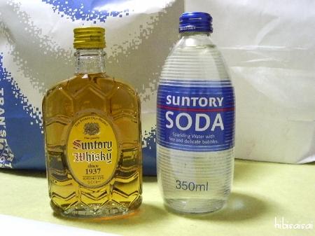 角とソーダ水