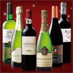 最大約35%OFF! ベルーナのMy Wine CLUBで決算セール特集始まってます